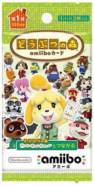 Amiibo カード 販売店 どうぶつの森