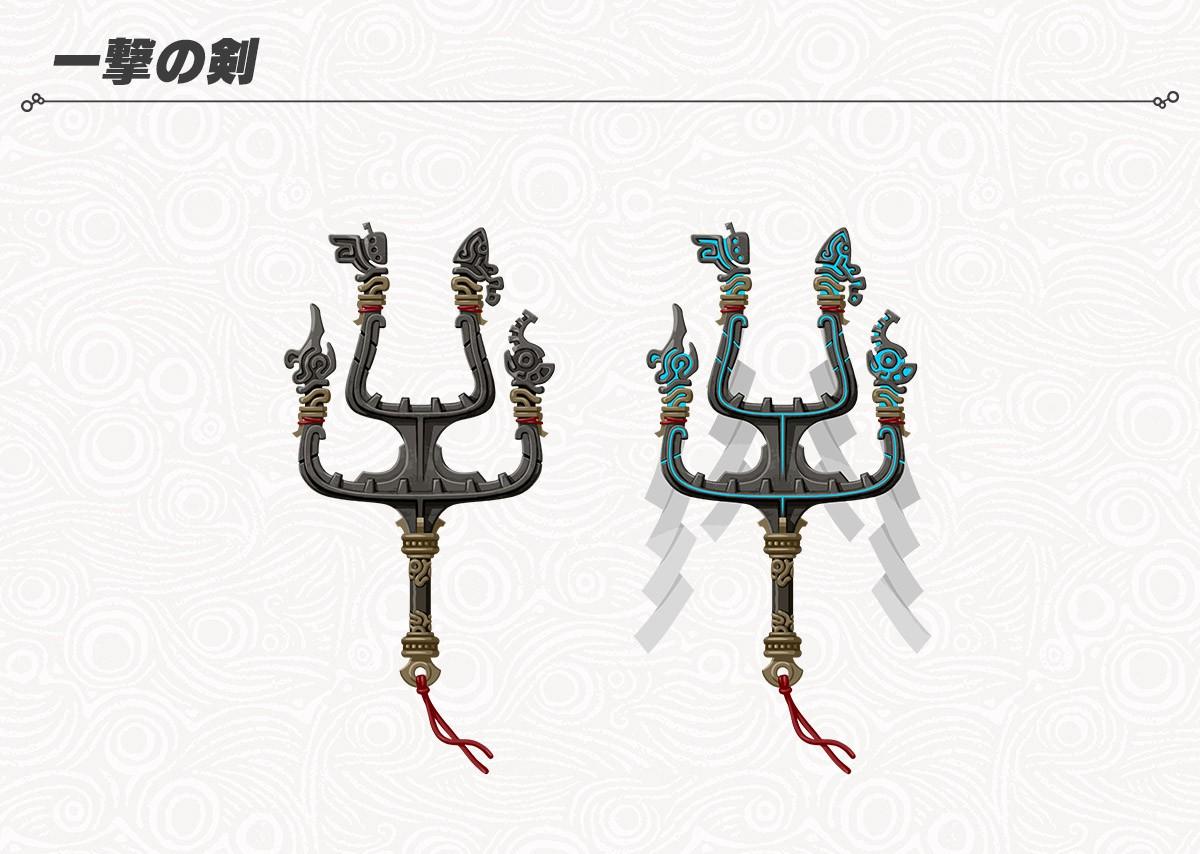 の オブザ ワイルド の 試練 ゼルダ 伝説 ブレス 剣
