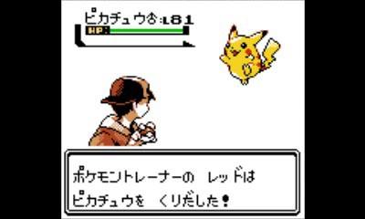 金銀 レッド ポケモン