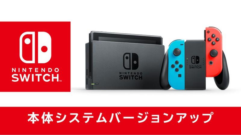Switch エペ
