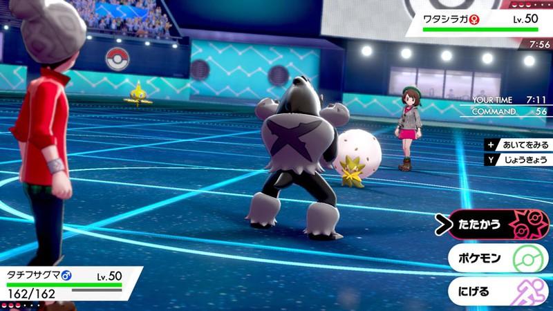 ポケットモンスター ソード・シールド』の新たな通信対戦の機能を紹介。   トピックス   Nintendo