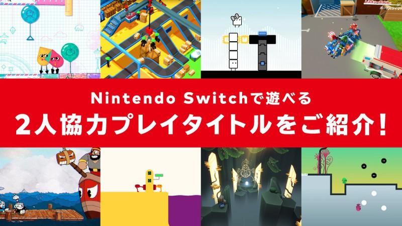 おすすめ ソフト switch