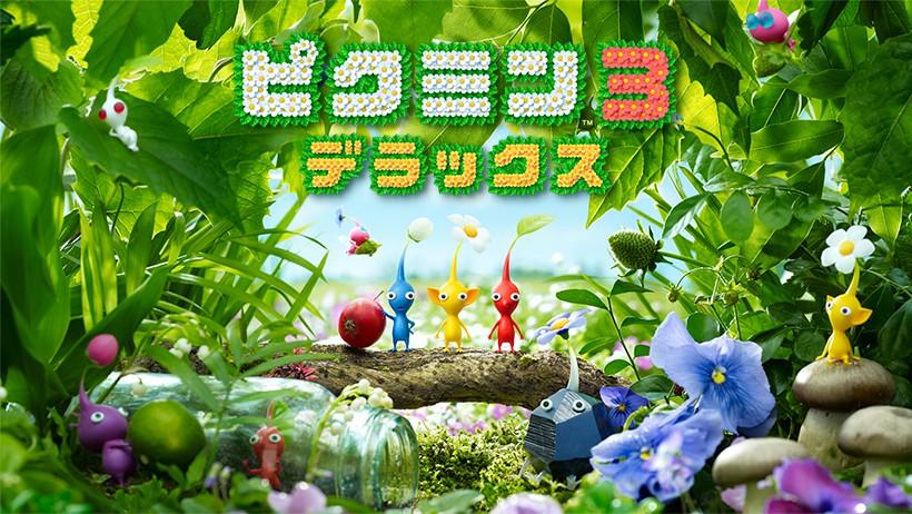 ピクミン3』がデラックスになってNintendo Switchに登場。新要素を収録し、10月30日発売決定。 | トピックス | Nintendo