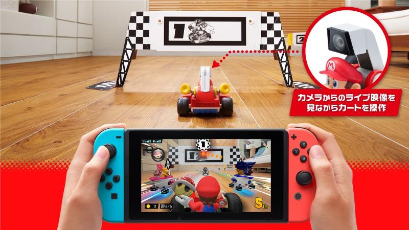 新たな「マリオカート」が家の中にやってくる。Nintendo Switch ...