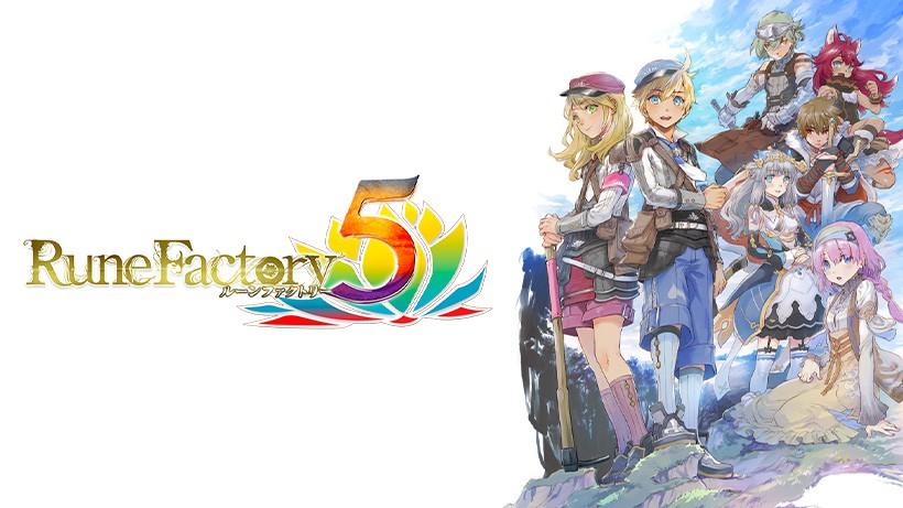 ルーンファクトリー」シリーズ最新作『ルーンファクトリー5』が、Nintendo Switchで2021年5月20日に発売決定。『ルーンファクトリー4スペシャル』のいっせいトライアルも11月2日より開始。  | トピックス | Nintendo