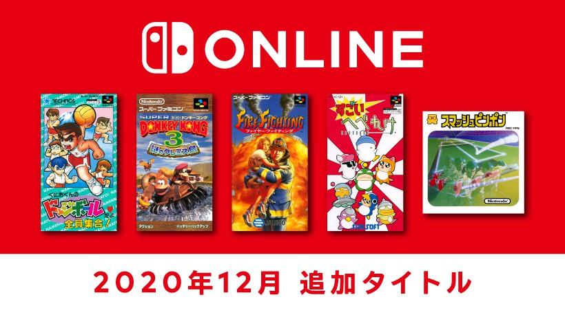 topics.nintendo.co.jp