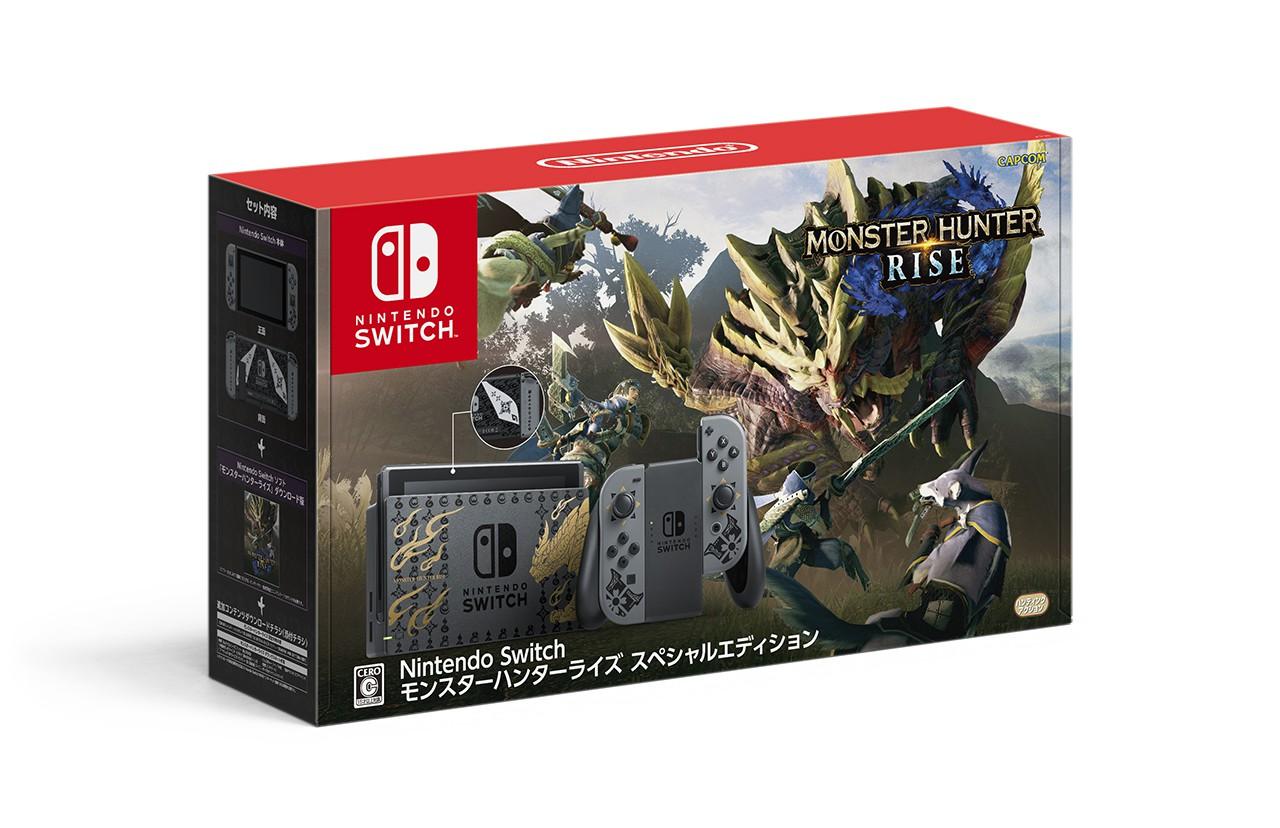 Le commutateur Rise et la manette Pro Monster Hunter en édition limitée annoncés
