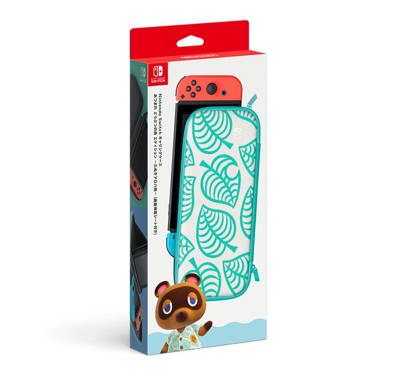 Nintendo Switchキャリングケース あつまれ どうぶつの森エディション 〜たぬきアロハ柄〜(画面保護シートつき)