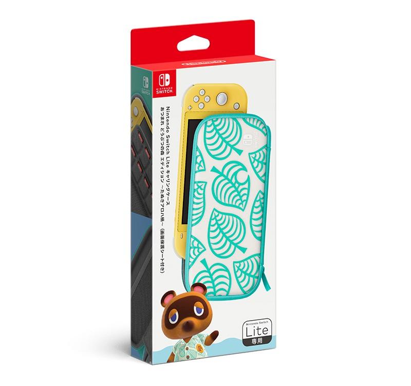 Nintendo Switch Liteキャリングケース あつまれ どうぶつの森エディション 〜たぬきアロハ柄〜(画面保護シートつき)
