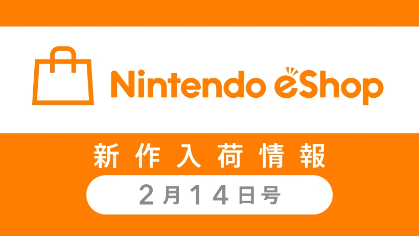 topics.nintendo.co.jp
