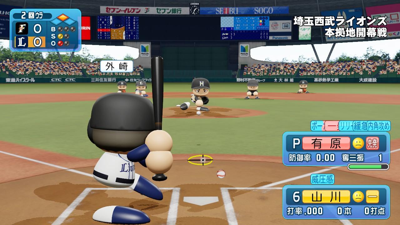 ベスト プレー プロ 野球 データ 2020
